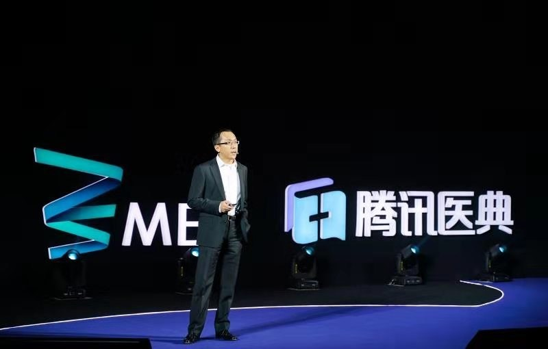 Zhang Meng at Tencent Medical ME Summit