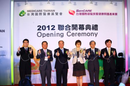 The inaugural ceremony of the twin event at Taipei on June 14, 2012
